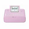 מדפסת דיו ניידת דגם CANON CP1300